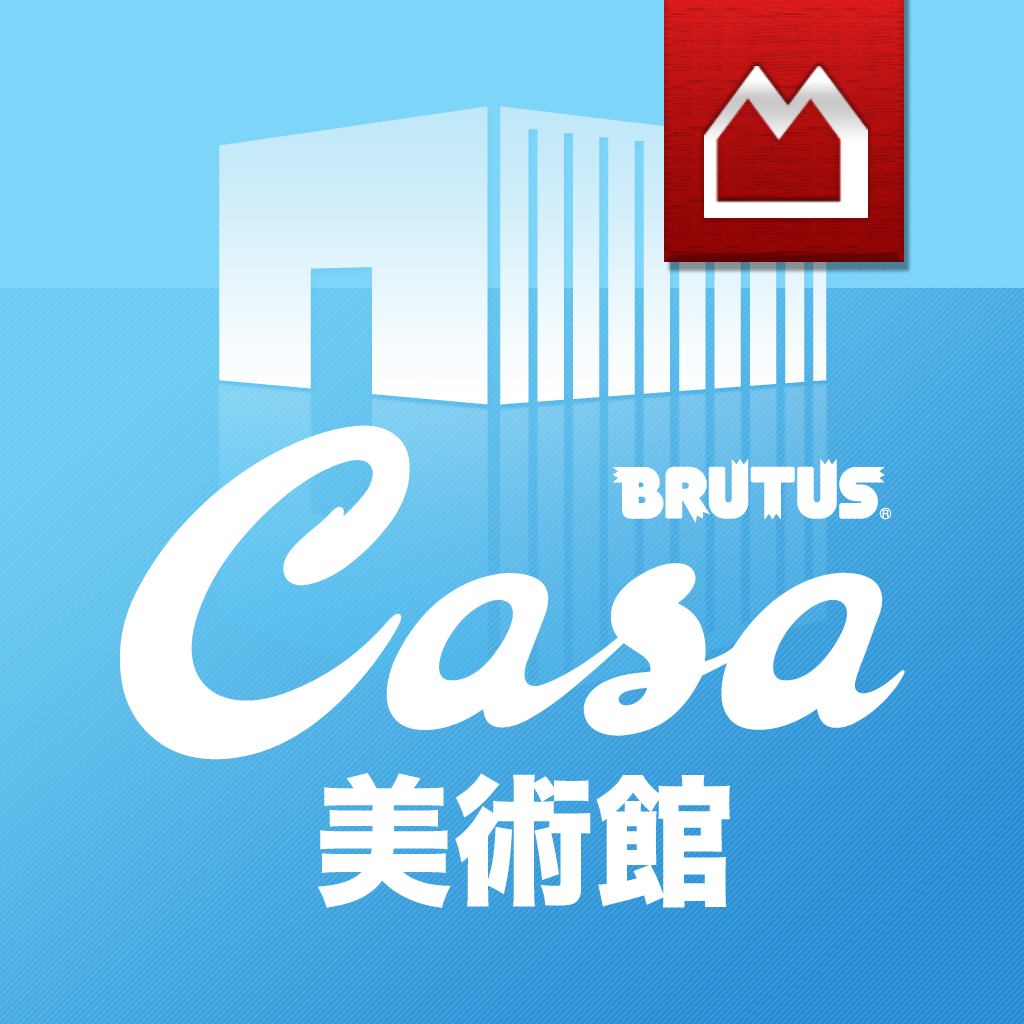 Casa美術館